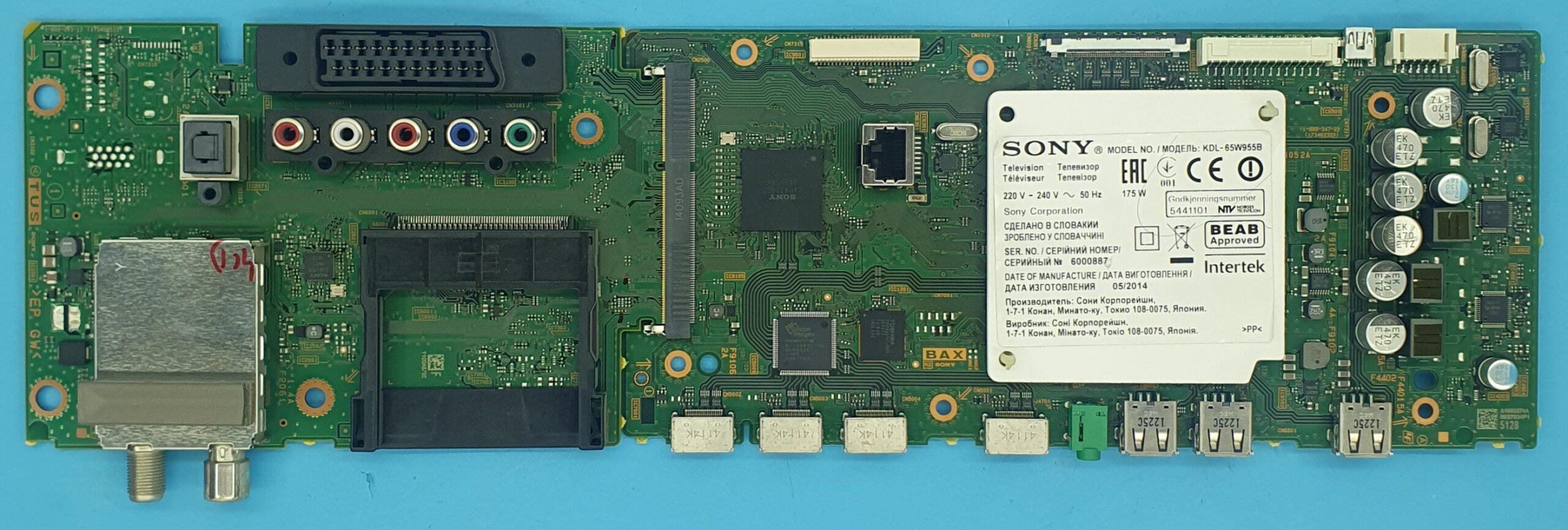 1-889-347-22 Sony Anakart (KDV DAHİL = 500 TL)