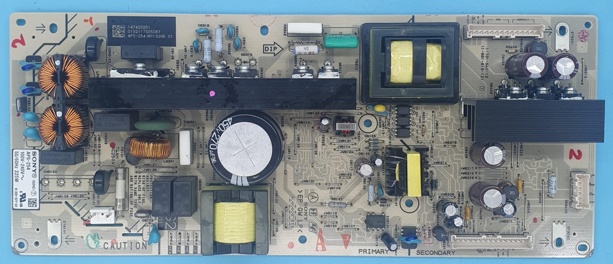 APS-254,147420251 Sony Power (KDV DAHİL = 130 TL)