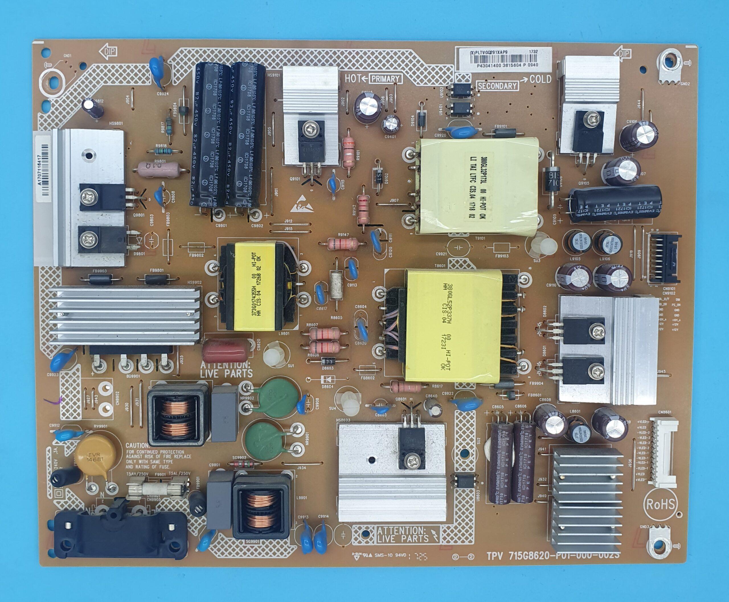 715G8620-P01-000-002S Phlips Power Kart (KDV DAHİL = 200 TL)