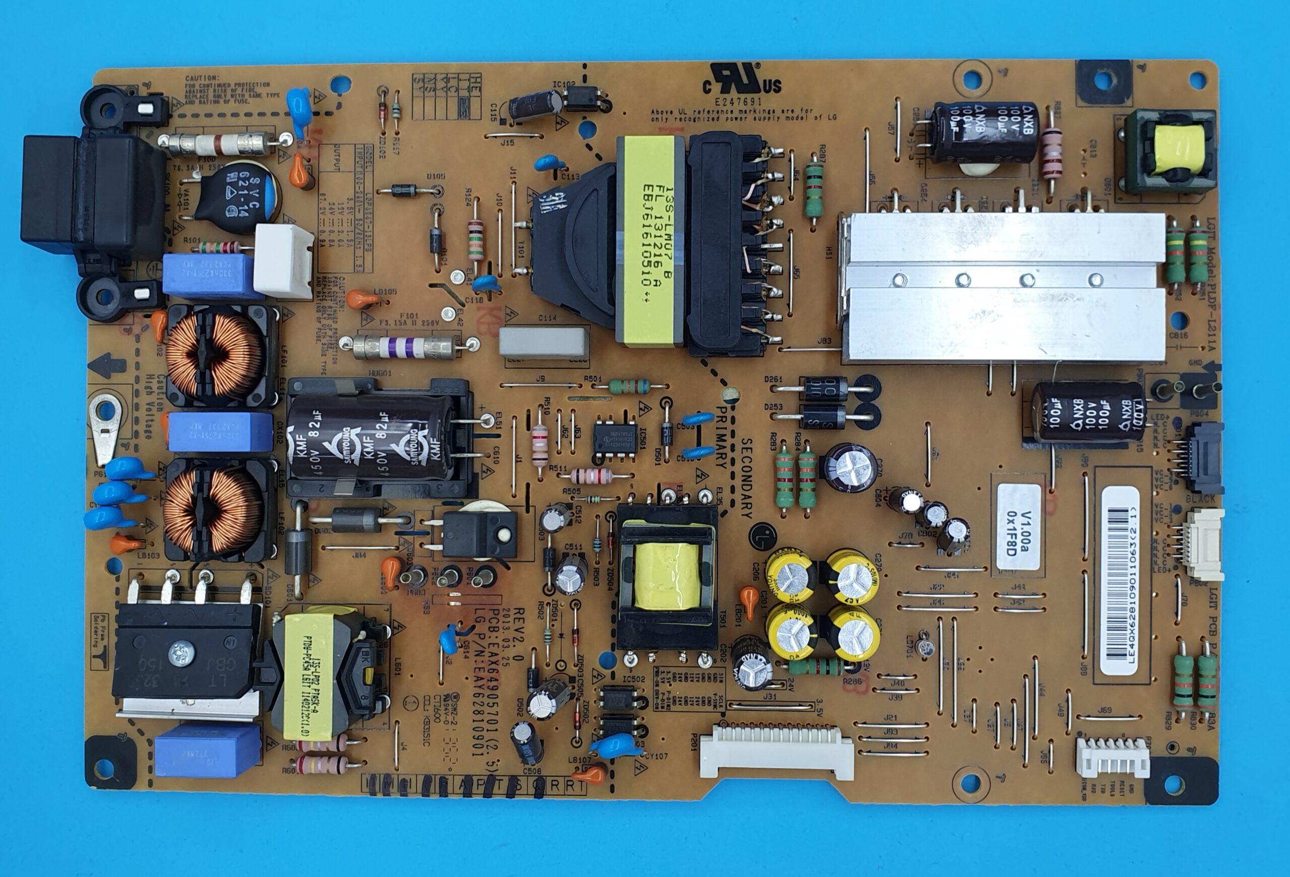 EAX64905701(2.5) Phılıps Power (KDV DAHİL = 150 TL)