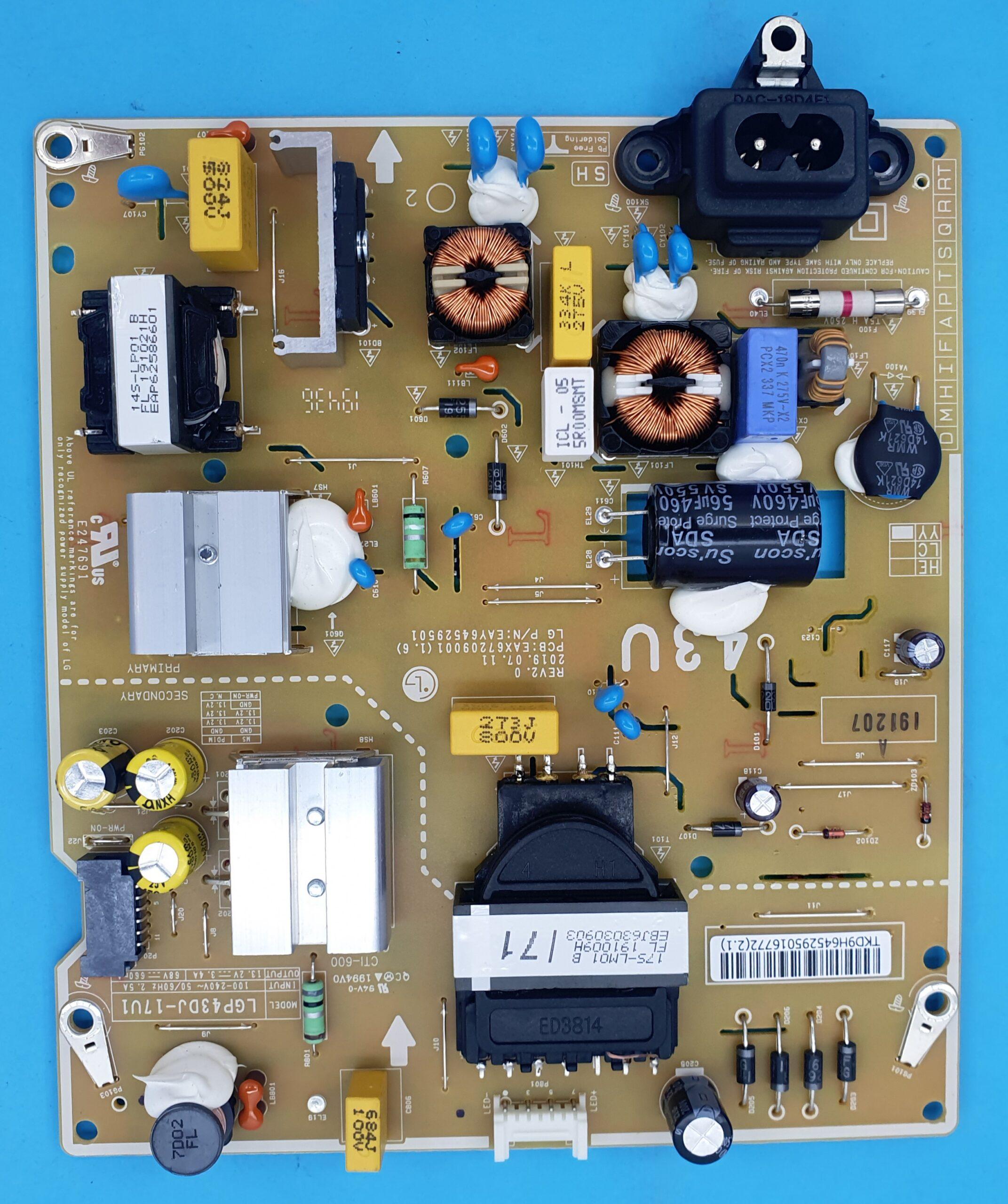 EAX67209001(1.6) power kart