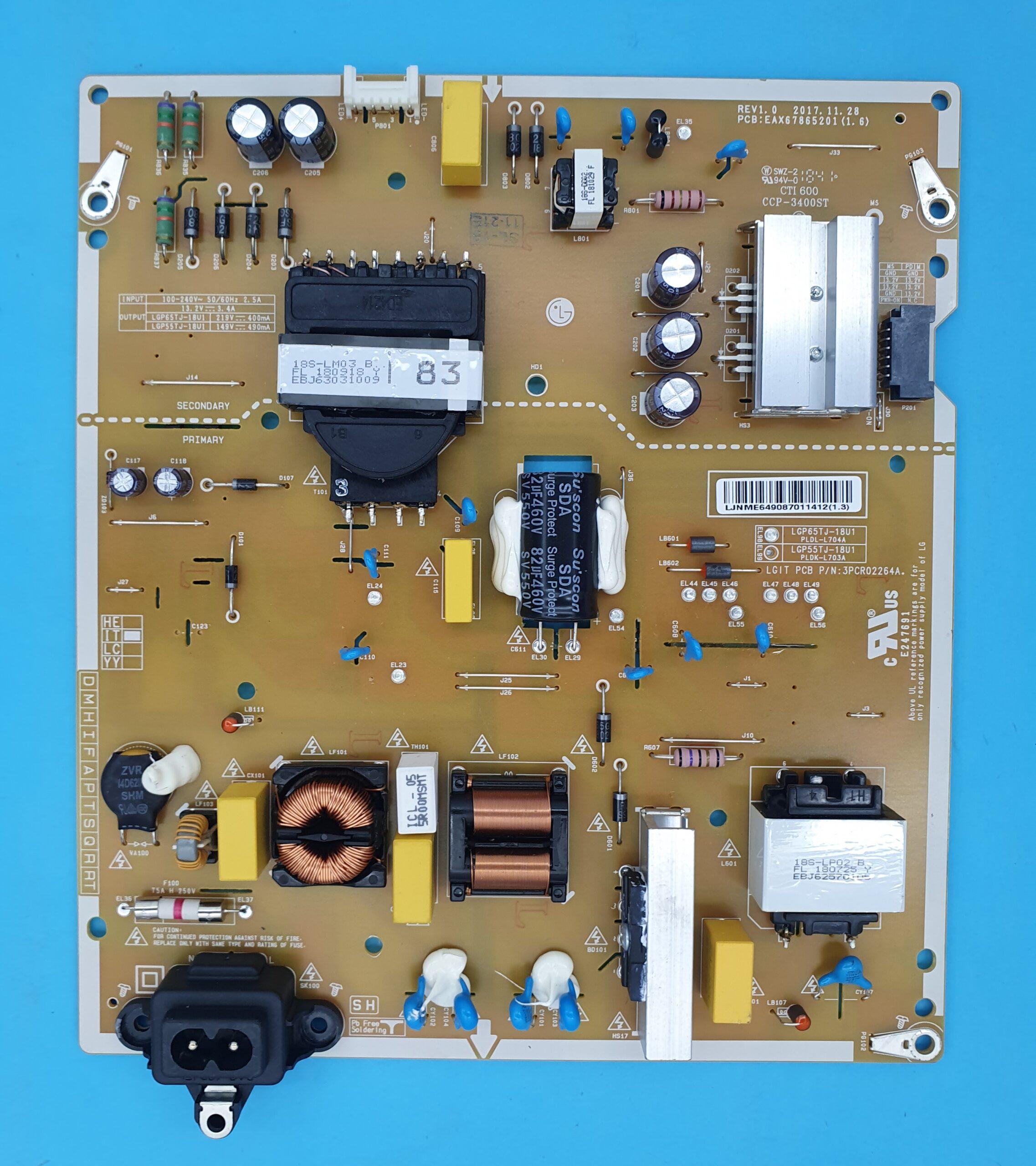 EAX67865201(1.6) LG Power (KDV DAHİL = 300 TL)