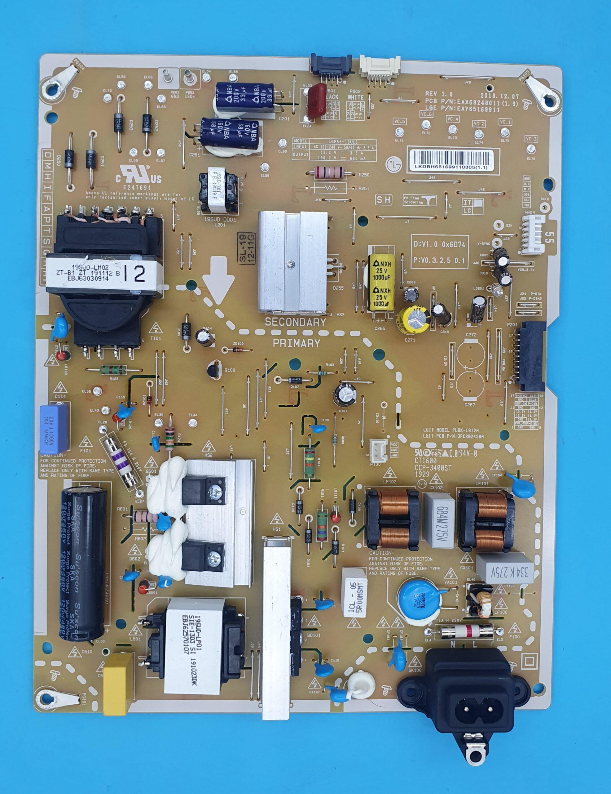 EAX68248011 LG Power (KDV DAHİL = 300 TL)