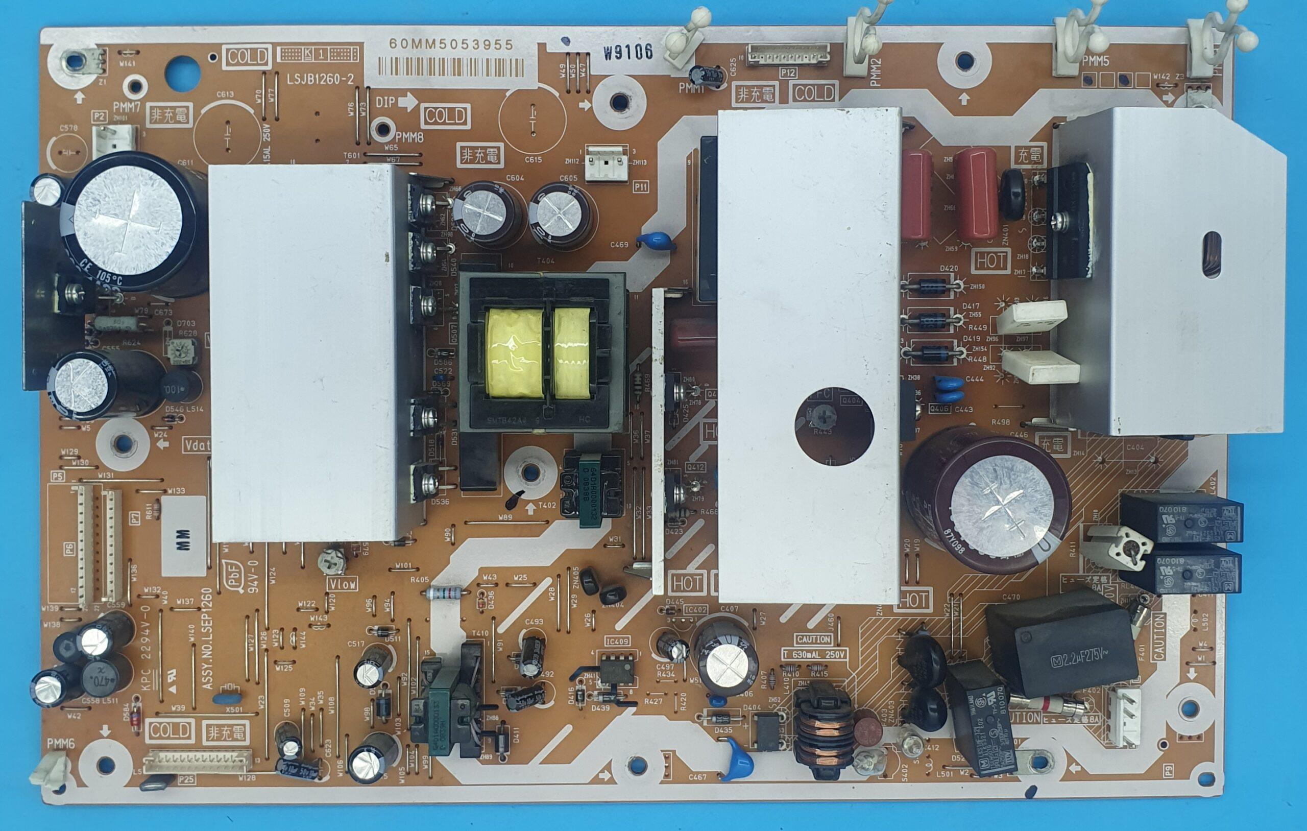 LSJB1260-2 Panasonic Power (KDV DAHİL = 200 TL)