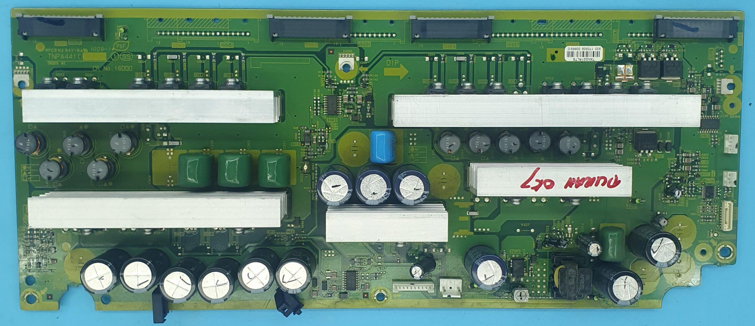 TNPA4411 Panasonic Z-SUS (KDV DAHİL = 130 TL)