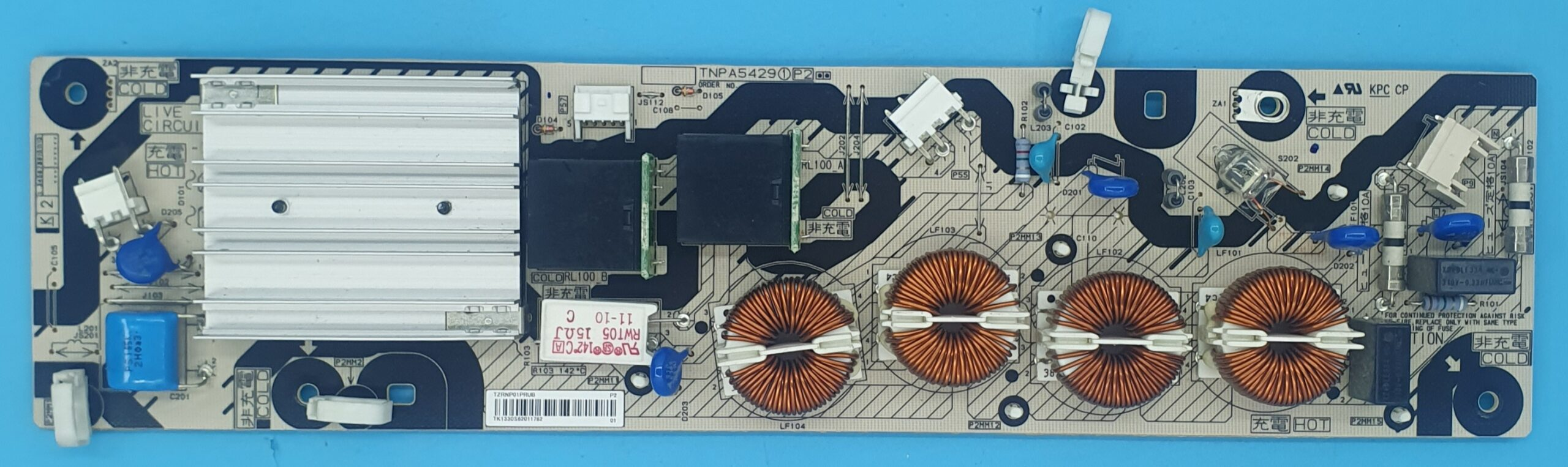 TNPA5429-1-P2 Panasonic Power (KDV DAHİL = 100 TL)