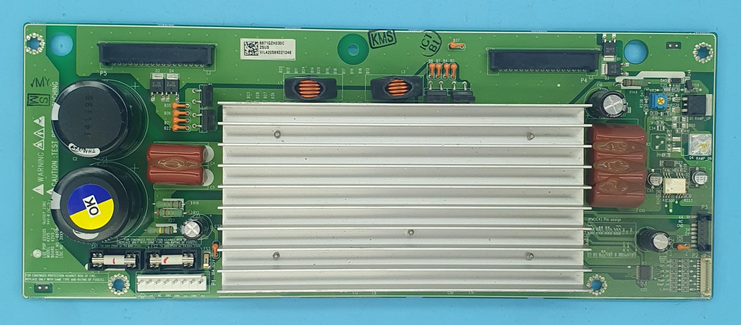 6871QZH030C LG Y-SUS (KDV DAHİL = 100 TL)