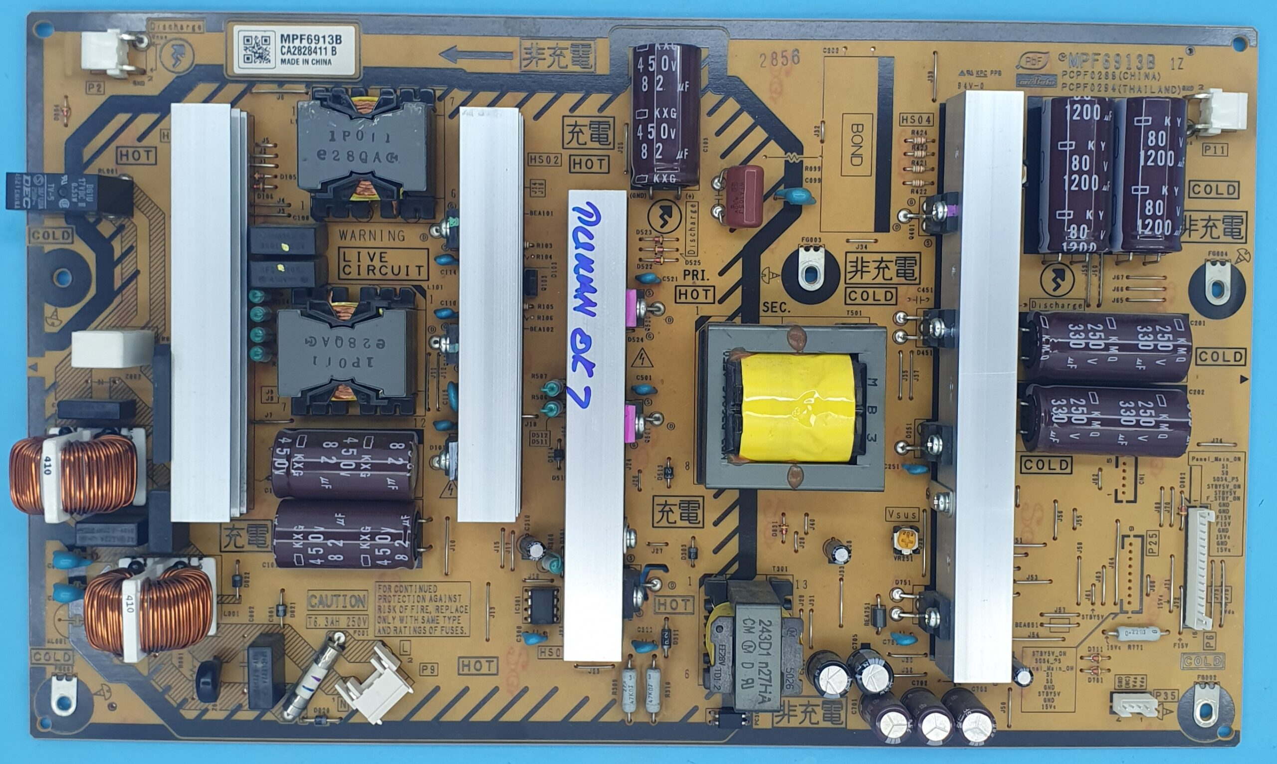 MPF6913B Panasonic Power (KDV DAHİL = 150 TL)