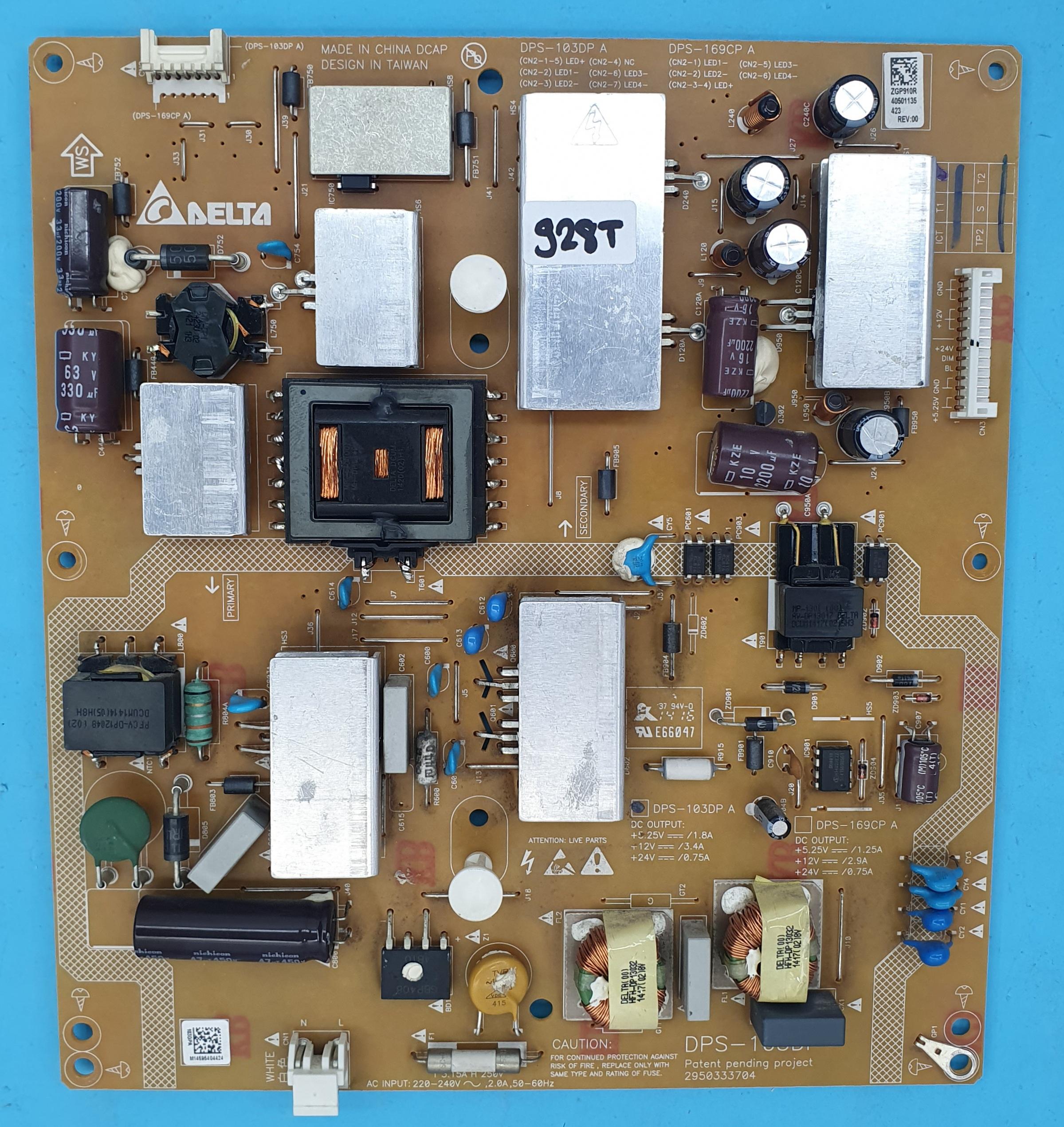 DPS-103DP,2950333704 PHILIPS Power (KDV DAHİL = 177 TL)