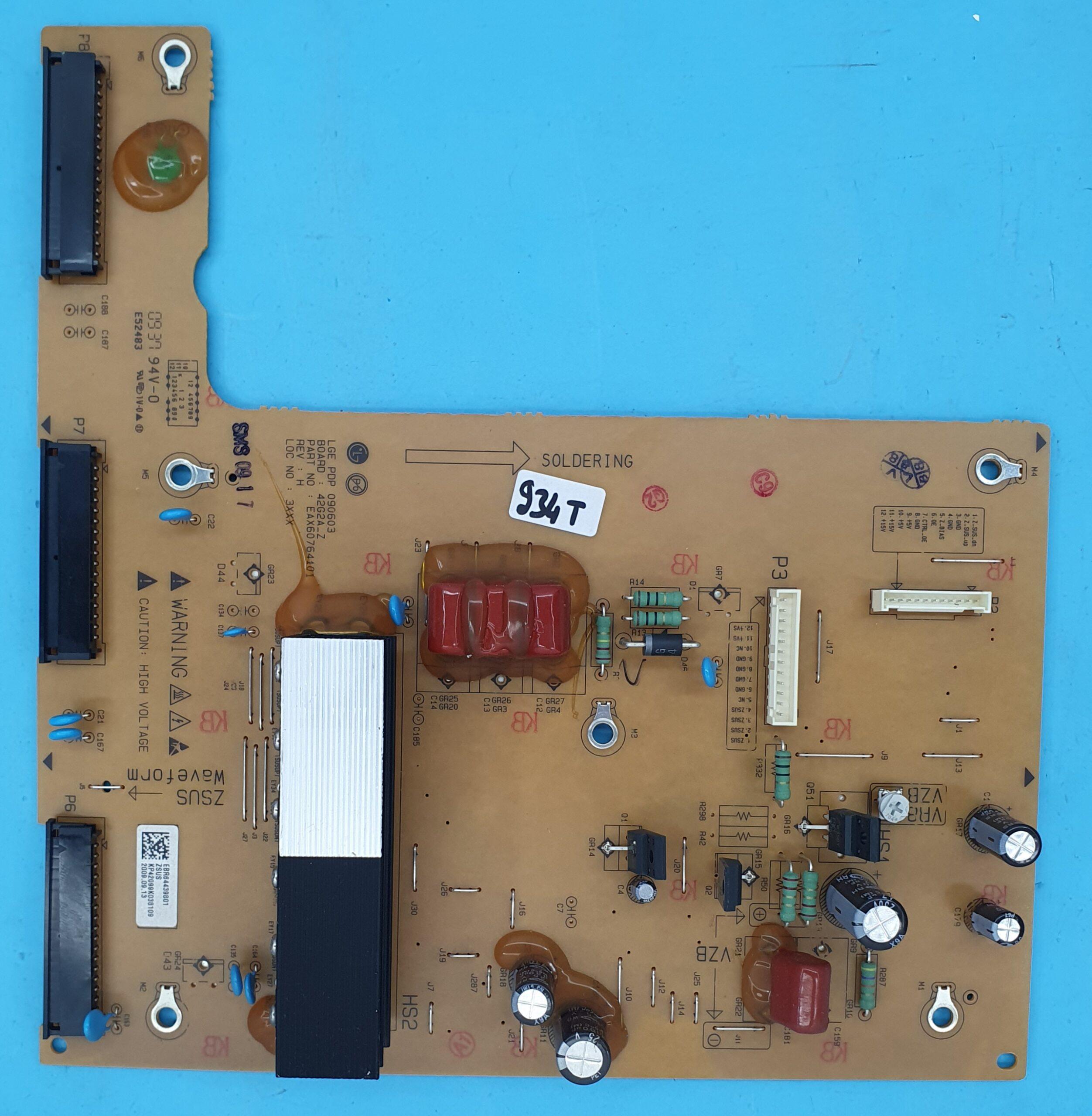 EAX60764101 LG Z-SUS (KDV DAHİL = 118 TL)